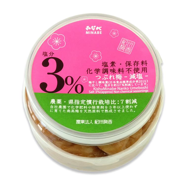 紀州梅香 梅干し 減塩 3%